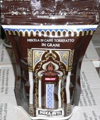 Caffè Moka Efti   Sacchetto 250 gr ridotto