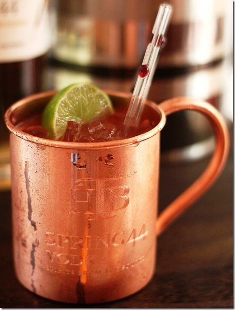 Cocktail moscow-mule