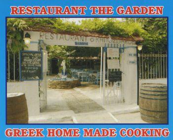 Grecia Samos the Garden.jpg
