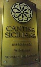Ristorante Trattoria Cantina Siciliana Trapani1