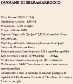 Vino Quojane Zibibbo secco2