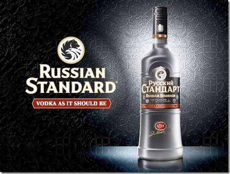 Vodka RUSSIAN STANDARD VODKA ORIGINAL