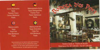 ristorante Port029.jpg
